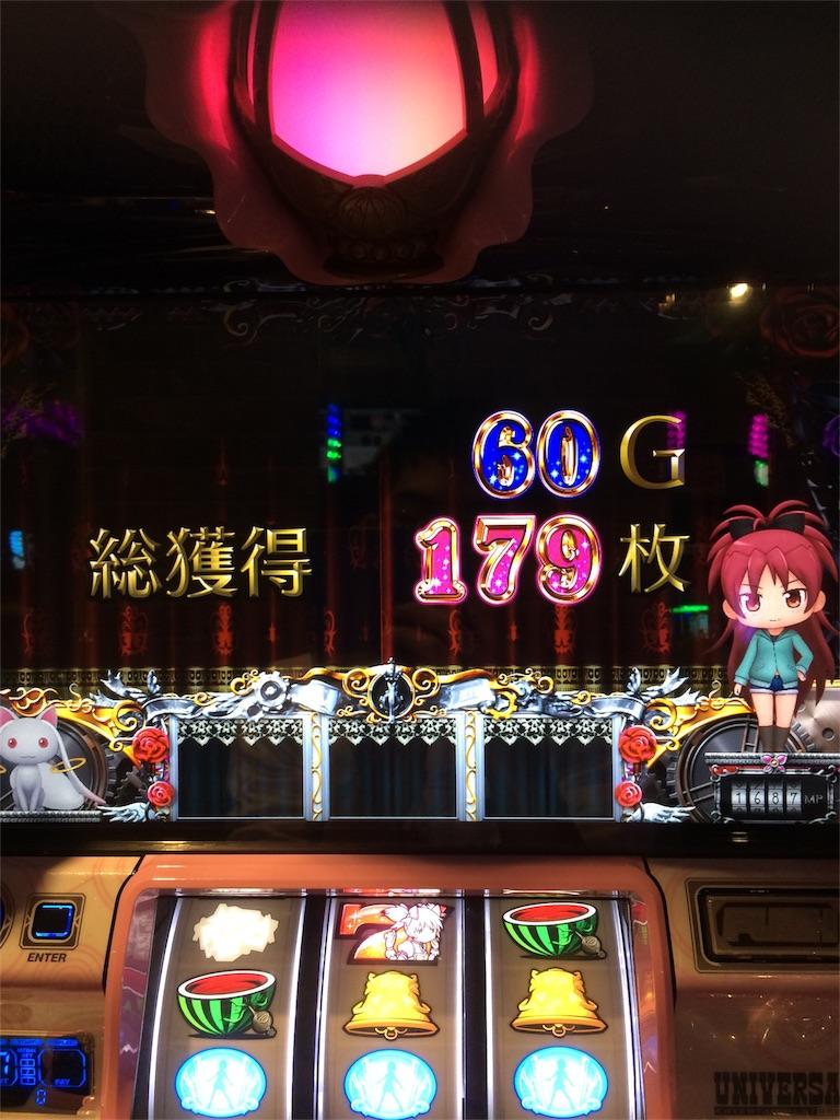 f:id:yuukei-k-h:20181102183426j:image