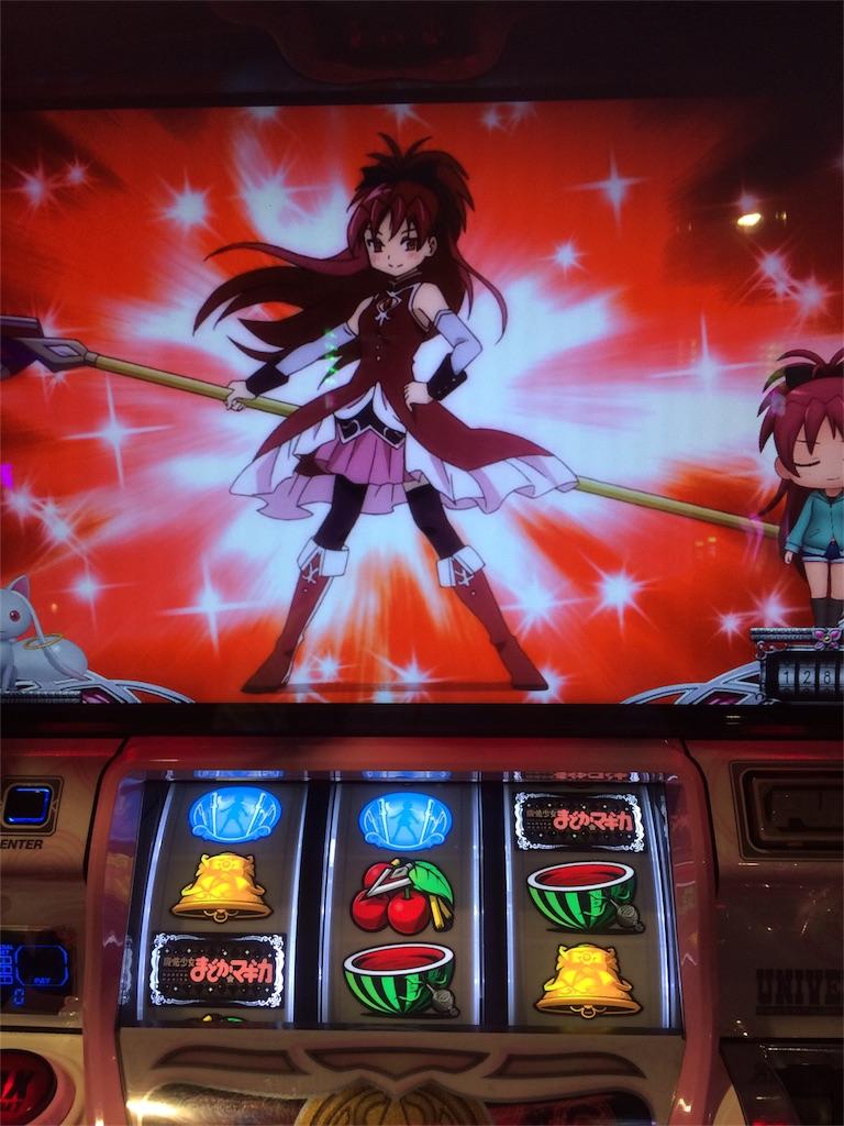 f:id:yuukei-k-h:20181102183552j:image