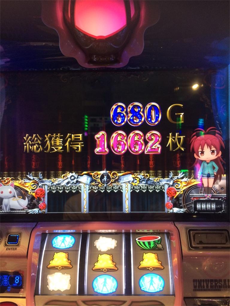 f:id:yuukei-k-h:20181102183607j:image