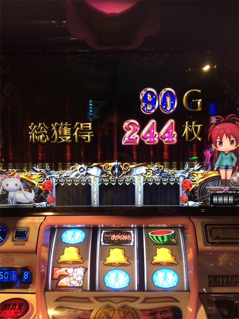 f:id:yuukei-k-h:20181103121901j:image
