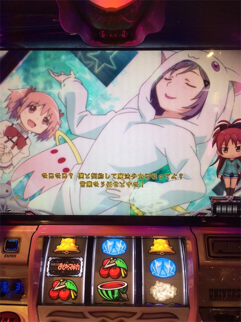 f:id:yuukei-k-h:20181103121905j:image