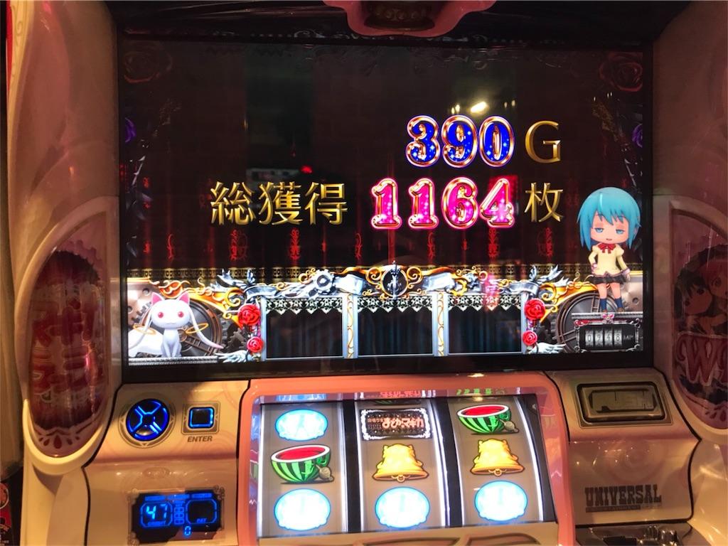 f:id:yuukei-k-h:20181105115312j:image