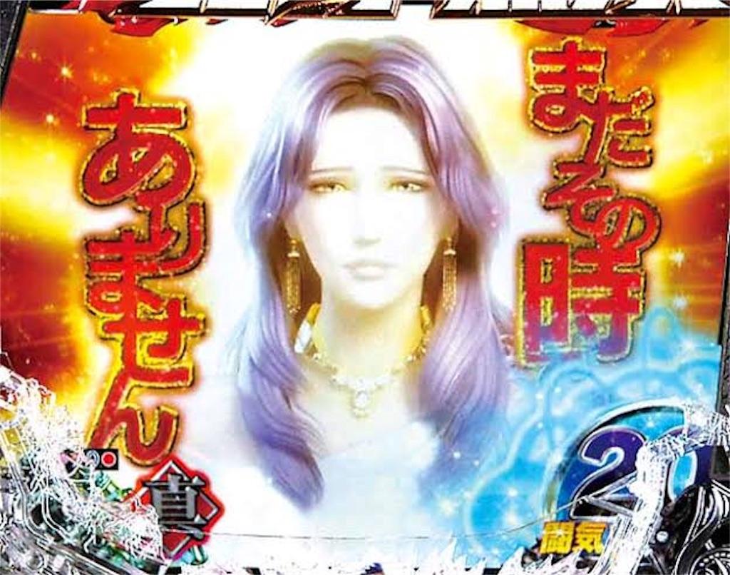 f:id:yuukei-k-h:20181105115725j:image