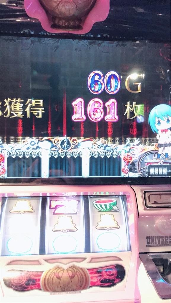 f:id:yuukei-k-h:20181105115811j:image