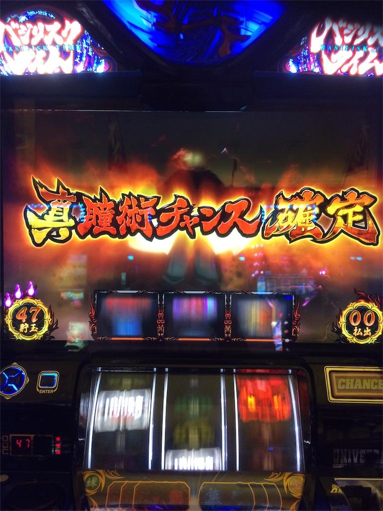 f:id:yuukei-k-h:20181114195639j:image
