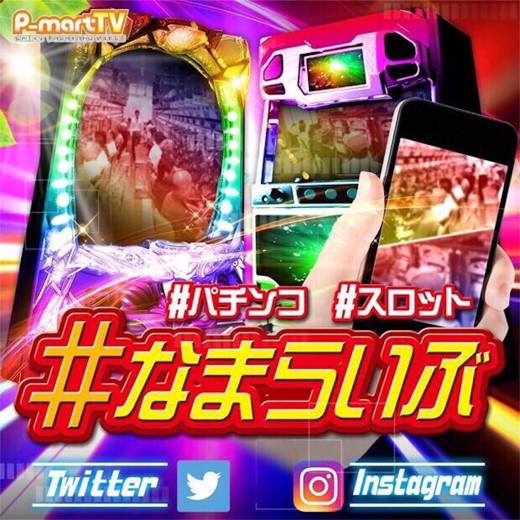f:id:yuukei-k-h:20181121123819j:image