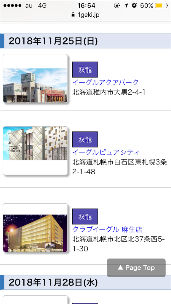 f:id:yuukei-k-h:20181121165635p:image