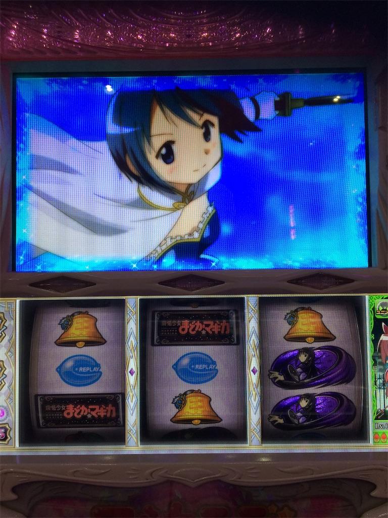 f:id:yuukei-k-h:20181205174145j:image