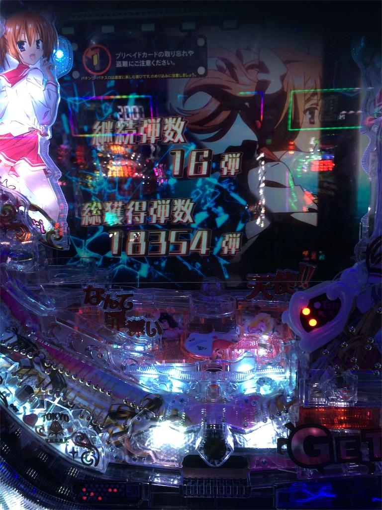 f:id:yuukei-k-h:20181205174211j:image