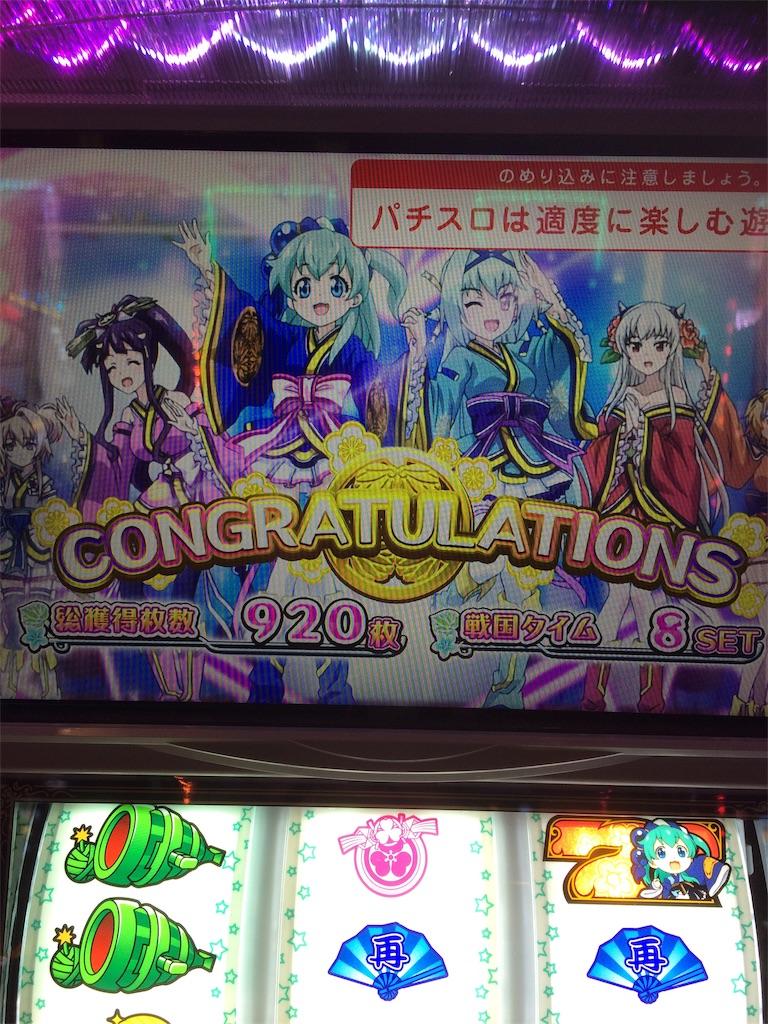 f:id:yuukei-k-h:20181205174641j:image