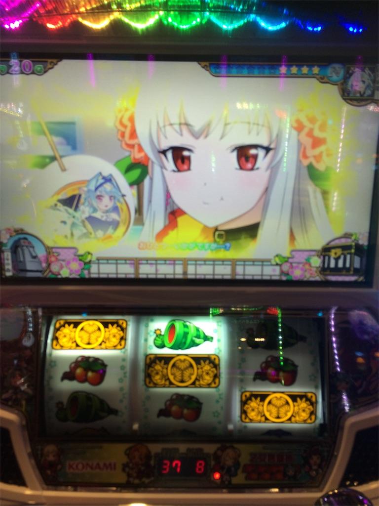 f:id:yuukei-k-h:20181205174654j:image