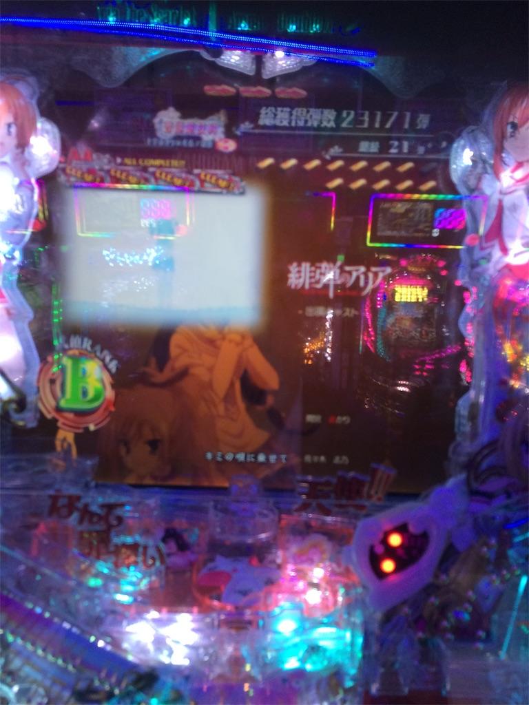 f:id:yuukei-k-h:20181205184013j:image