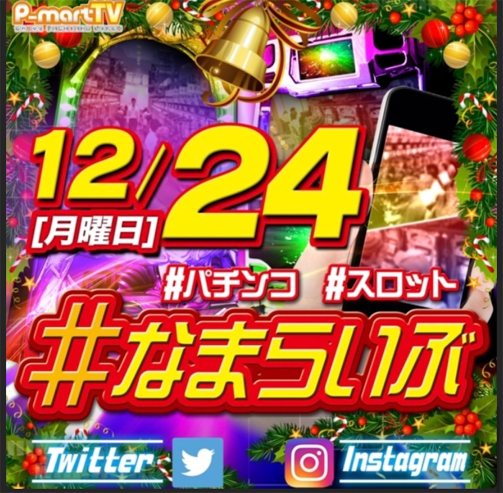 f:id:yuukei-k-h:20181225195003j:image