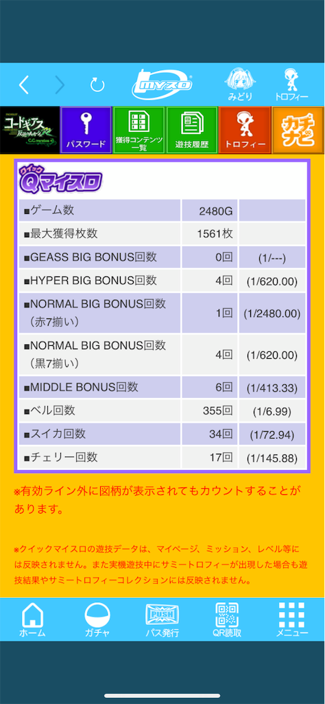 f:id:yuukei-k-h:20181229003934p:image