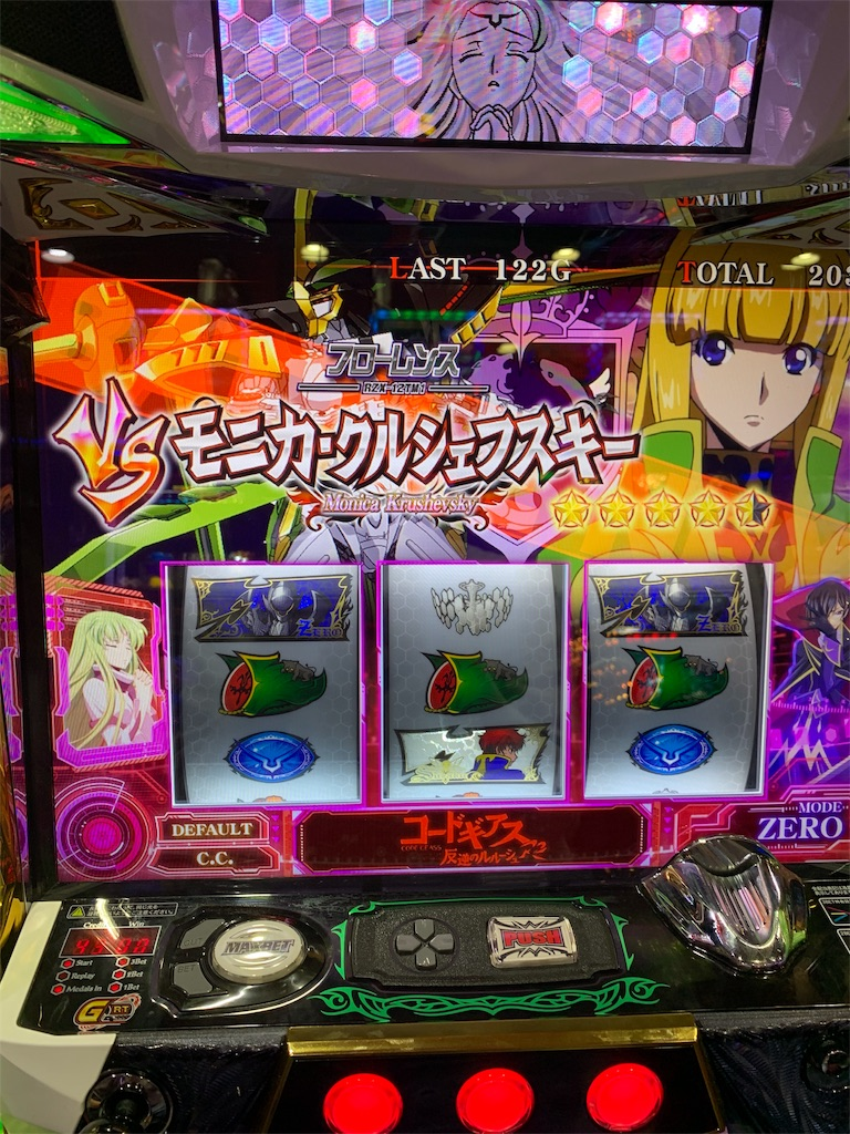 f:id:yuukei-k-h:20181229004238j:image