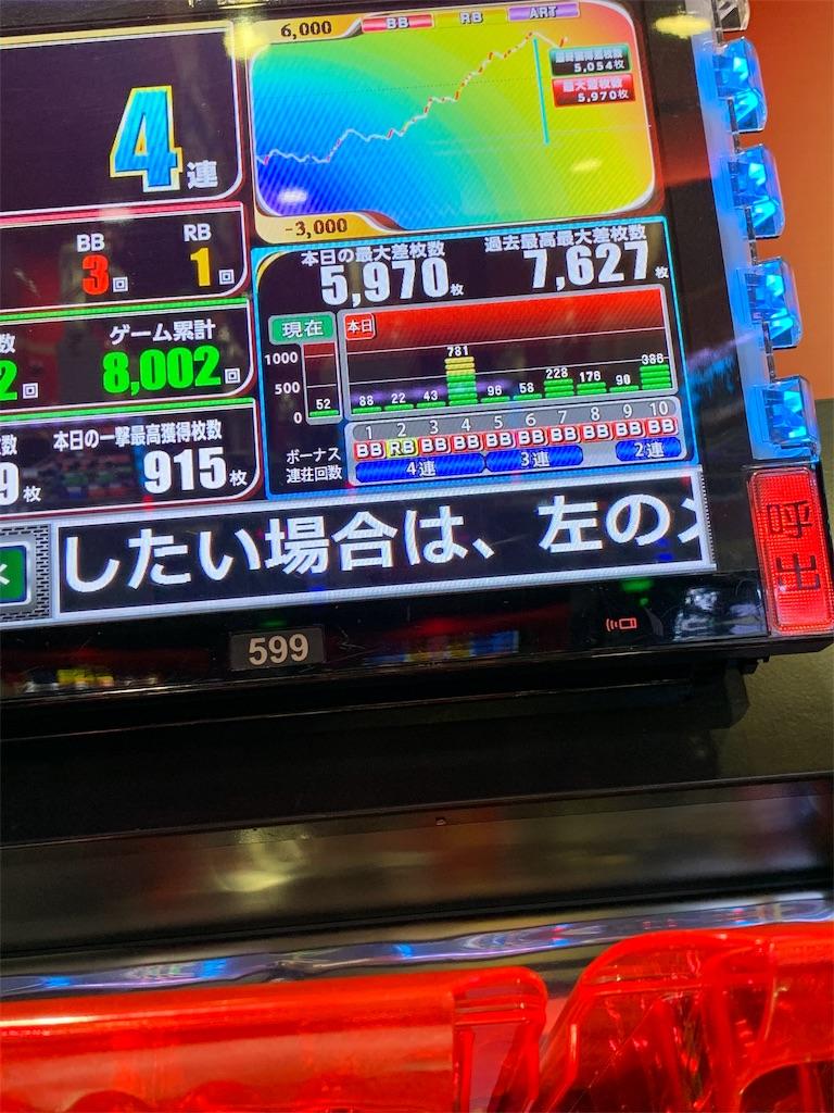 f:id:yuukei-k-h:20181229004851j:image