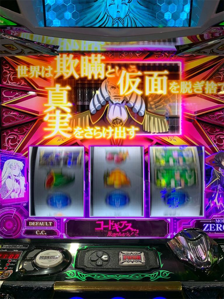 f:id:yuukei-k-h:20181229005018j:image