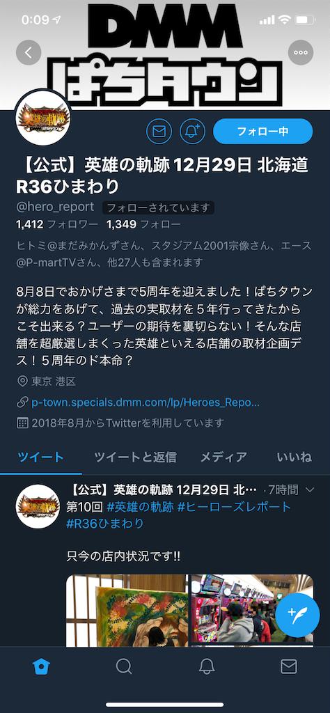 f:id:yuukei-k-h:20181230000936p:image