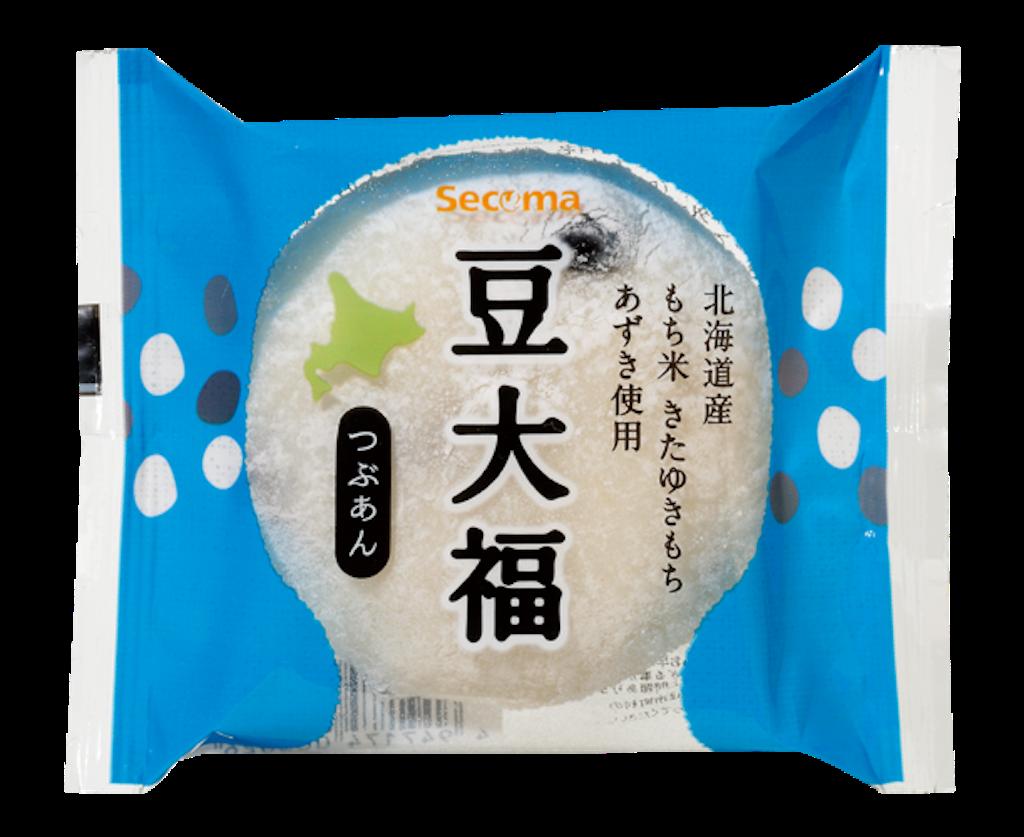f:id:yuukei-k-h:20181230212835p:image