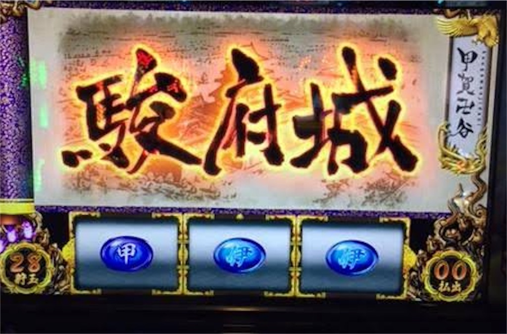 f:id:yuukei-k-h:20190111195535j:image