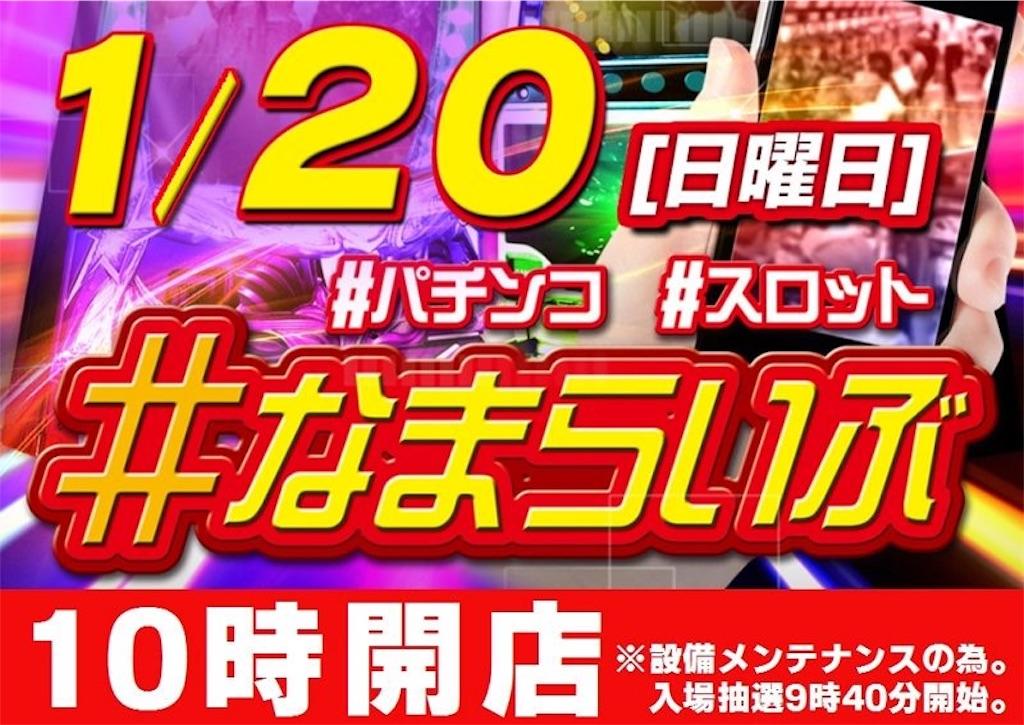 f:id:yuukei-k-h:20190120193555j:image