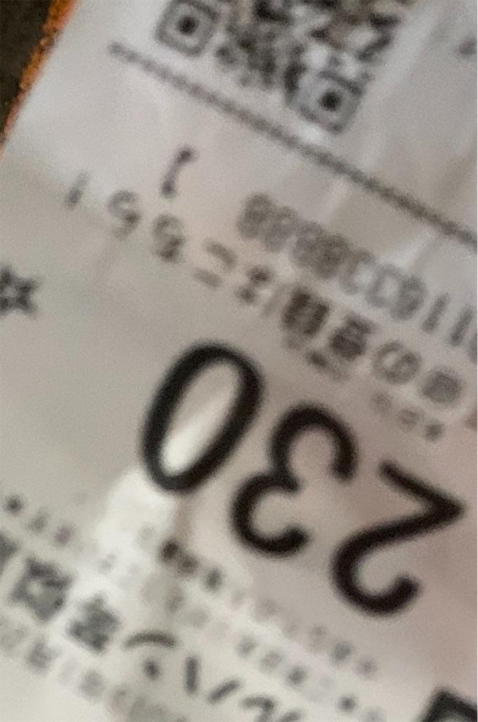 f:id:yuukei-k-h:20190120193710j:image