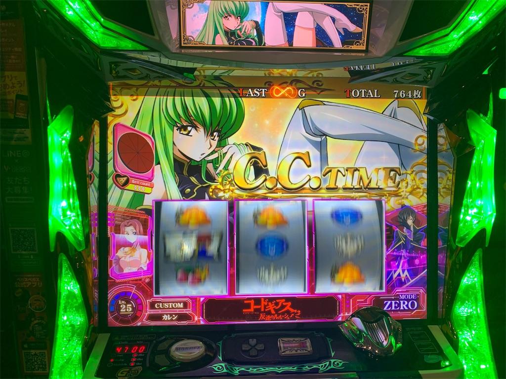 f:id:yuukei-k-h:20190122103927j:image