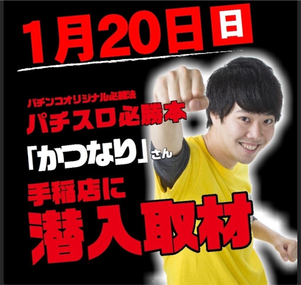 f:id:yuukei-k-h:20190123213449j:image