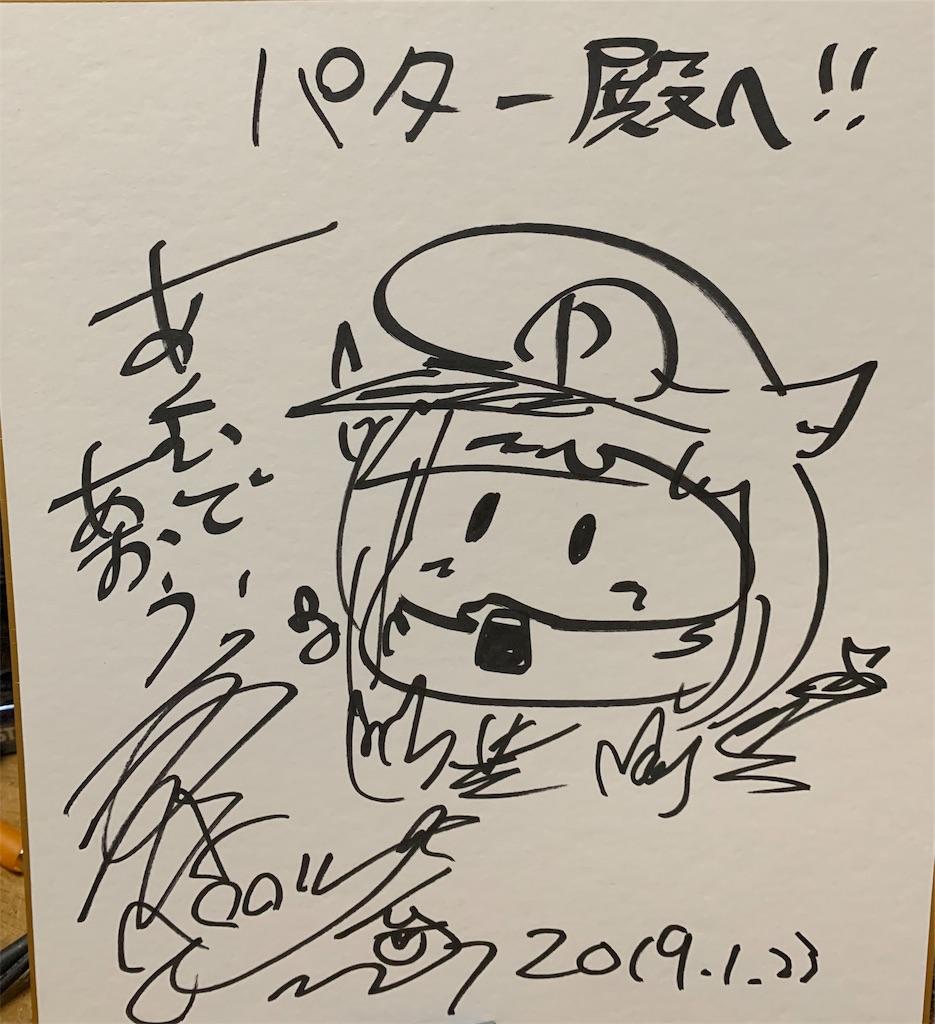 f:id:yuukei-k-h:20190124001658j:image