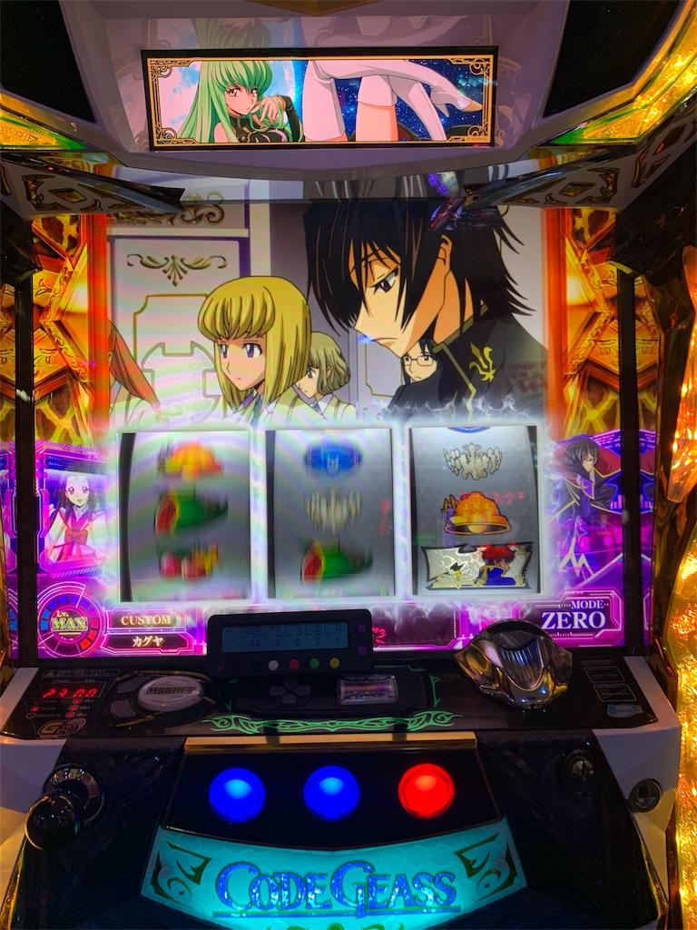 f:id:yuukei-k-h:20190126231922j:image