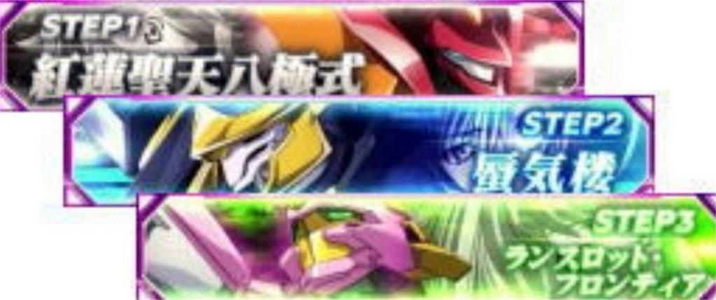 f:id:yuukei-k-h:20190126234907j:image