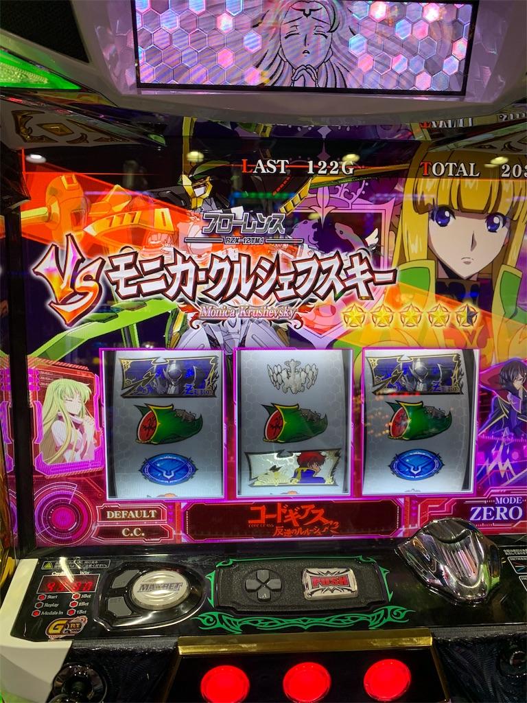 f:id:yuukei-k-h:20190126235107j:image