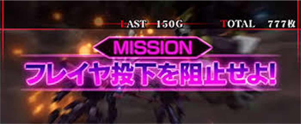 f:id:yuukei-k-h:20190127000958j:image