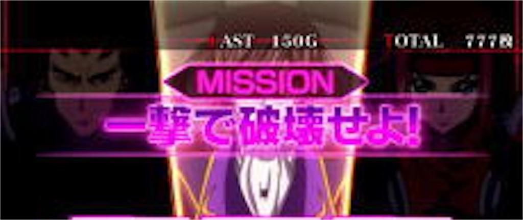 f:id:yuukei-k-h:20190127001032j:image