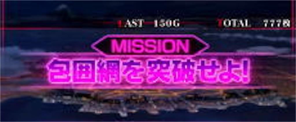 f:id:yuukei-k-h:20190127001035j:image