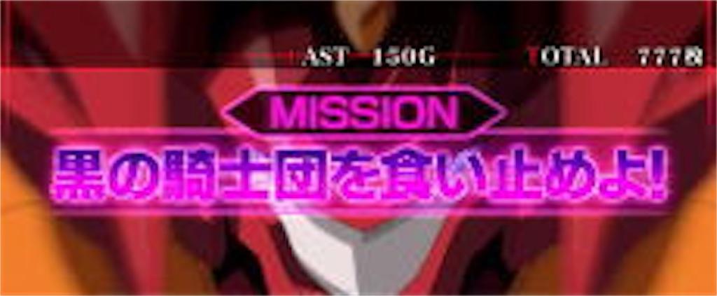 f:id:yuukei-k-h:20190127001152j:image