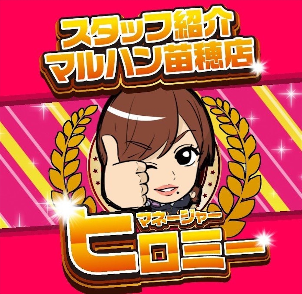 f:id:yuukei-k-h:20190203075408j:image