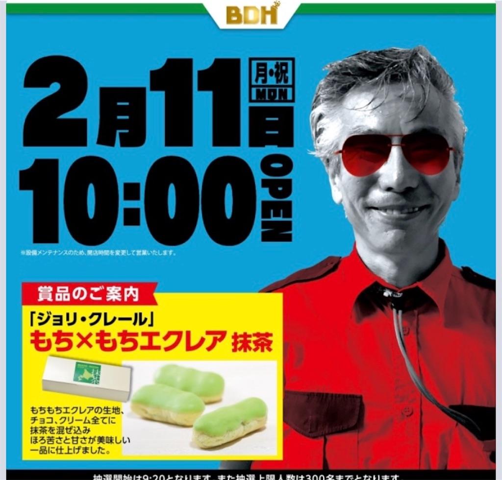 f:id:yuukei-k-h:20190213174423j:image
