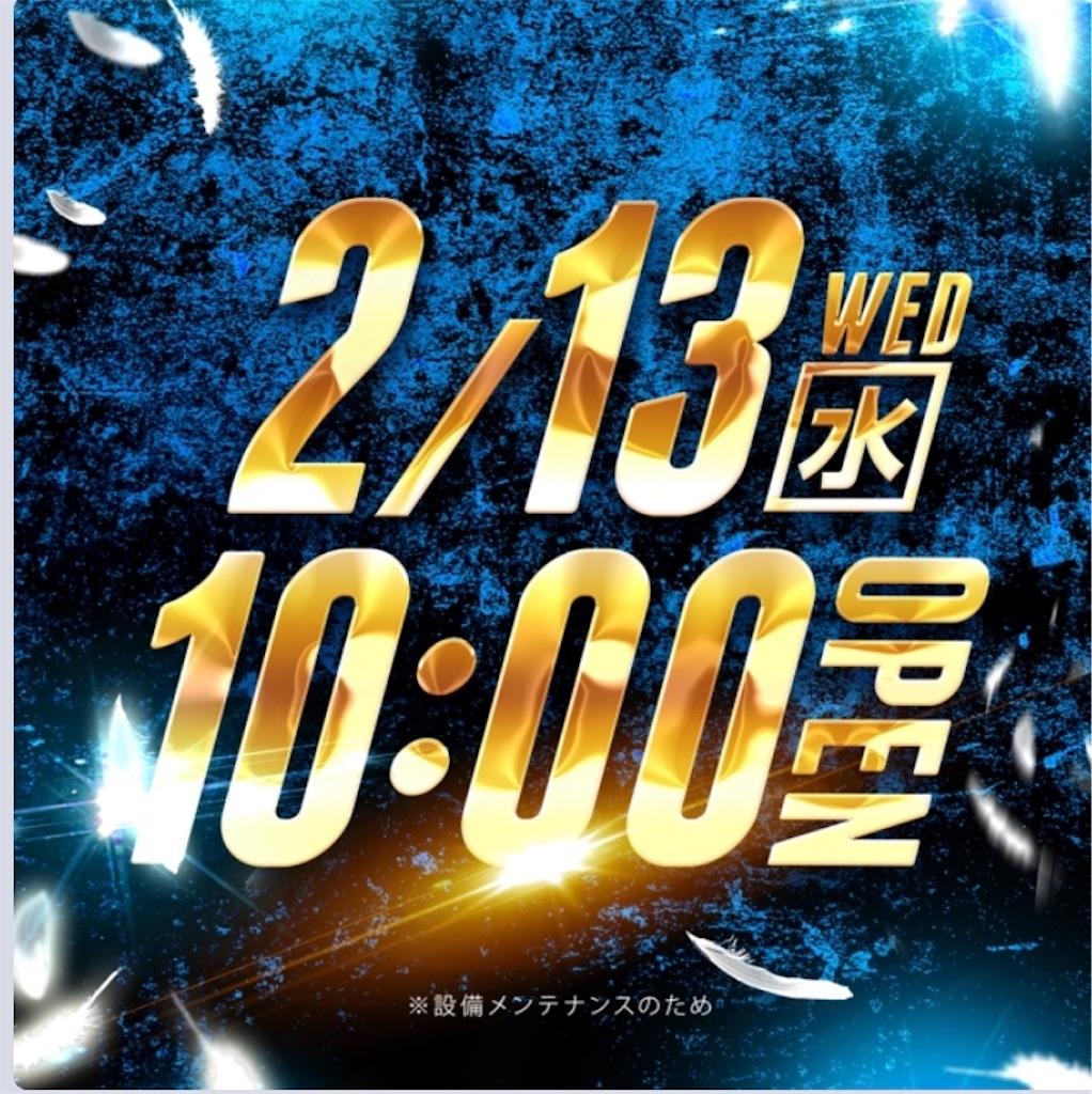 f:id:yuukei-k-h:20190213203524j:image