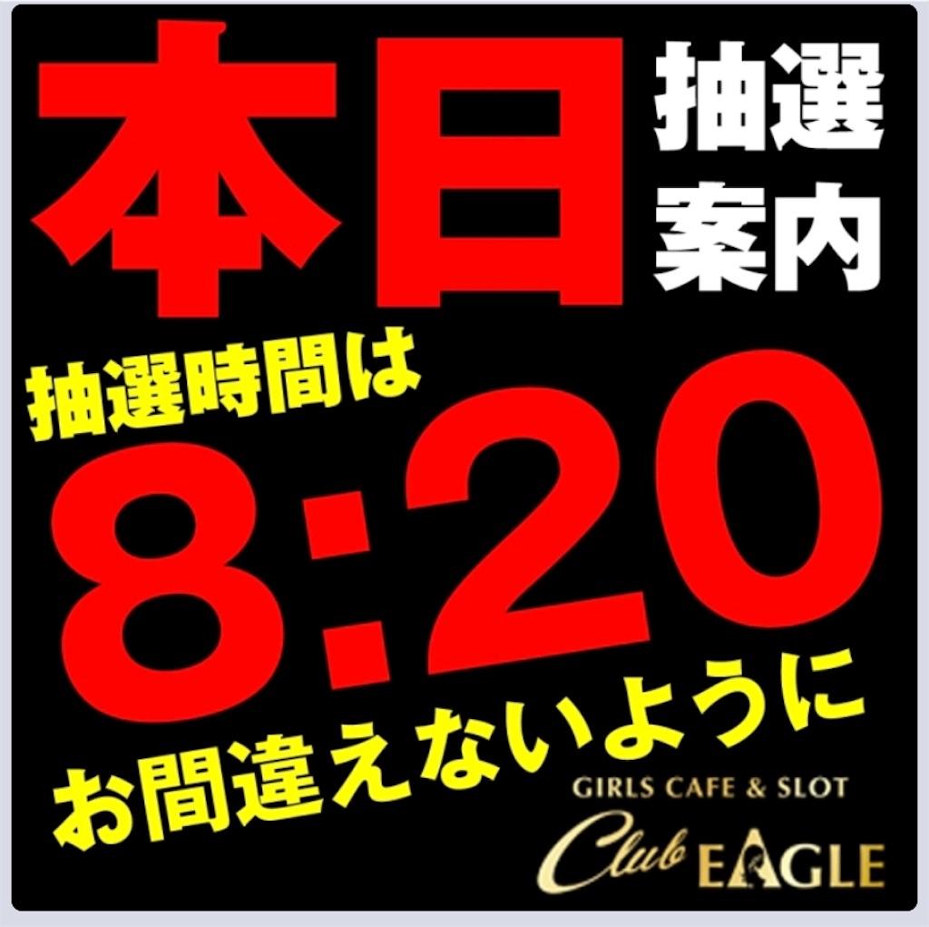 f:id:yuukei-k-h:20190219214943j:image