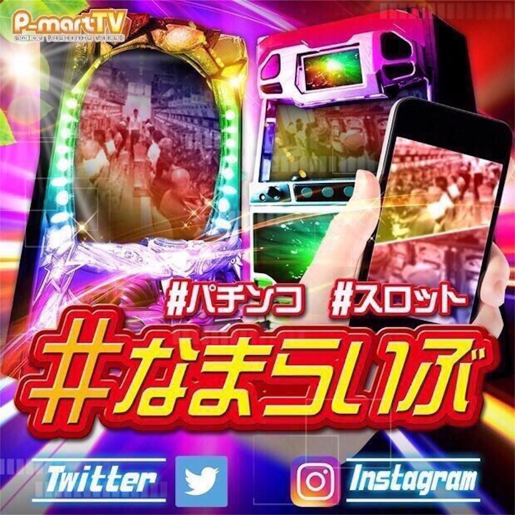 f:id:yuukei-k-h:20190220191237j:image