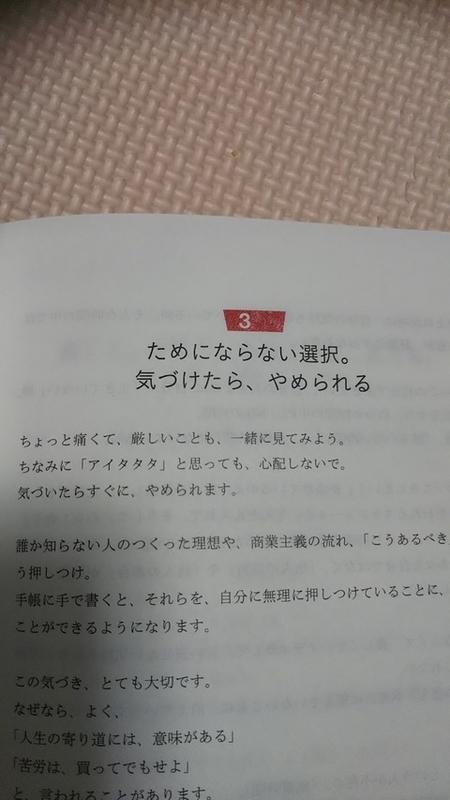 DSC_0712