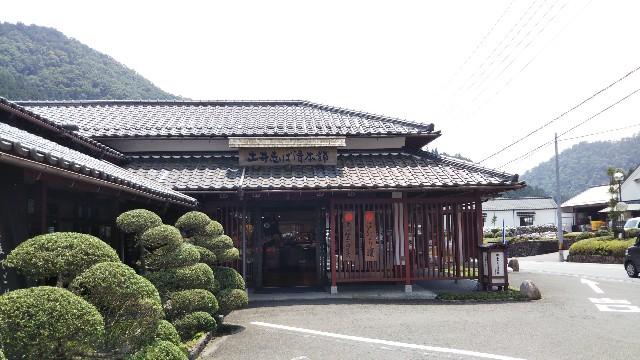 f:id:yuuki-8181:20190823082123j:image