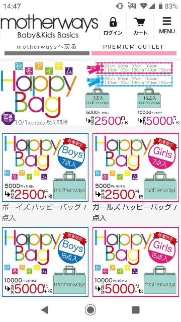 f:id:yuuki-8181:20191001145327j:image