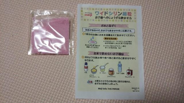 f:id:yuuki-8181:20191029174724j:image