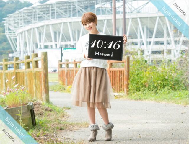 f:id:yuuki-aramaki:20180211101715j:image