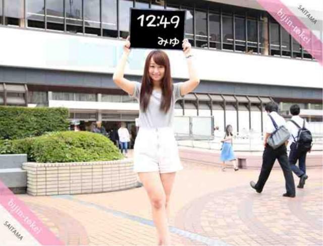 f:id:yuuki-aramaki:20180214125011j:image