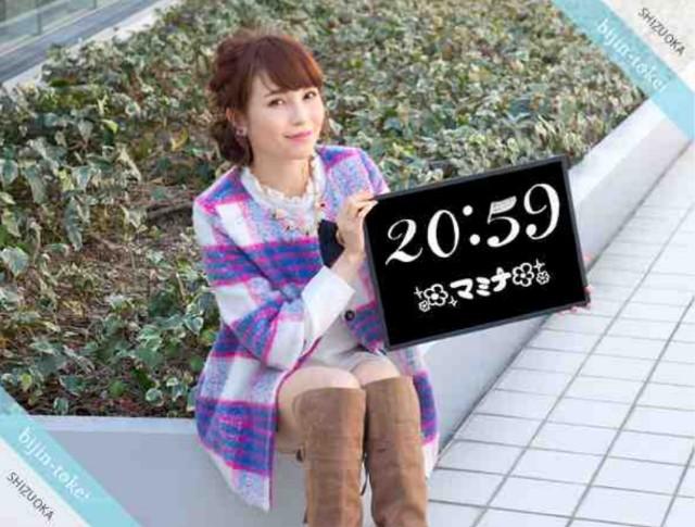 f:id:yuuki-aramaki:20180225210026j:image