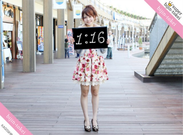 f:id:yuuki-aramaki:20180302011743j:image