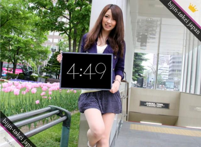f:id:yuuki-aramaki:20180303045111j:image
